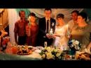 танец с папой и семейный очаг