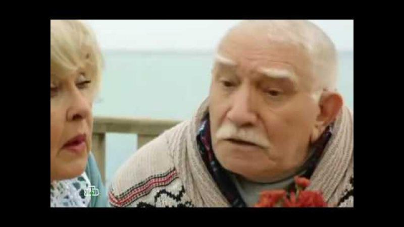 Боцман Чайка 1 серия 2015 Лирическая комедия фильм сериал