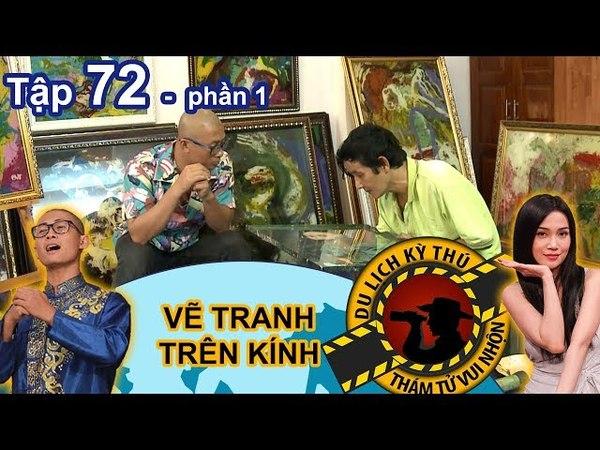 Ca sĩ Thiên Vương MTV tìm hiểu về nghệ thuật vẽ tranh trên kính   NTTVN 72   Phần 1   240518 🎨