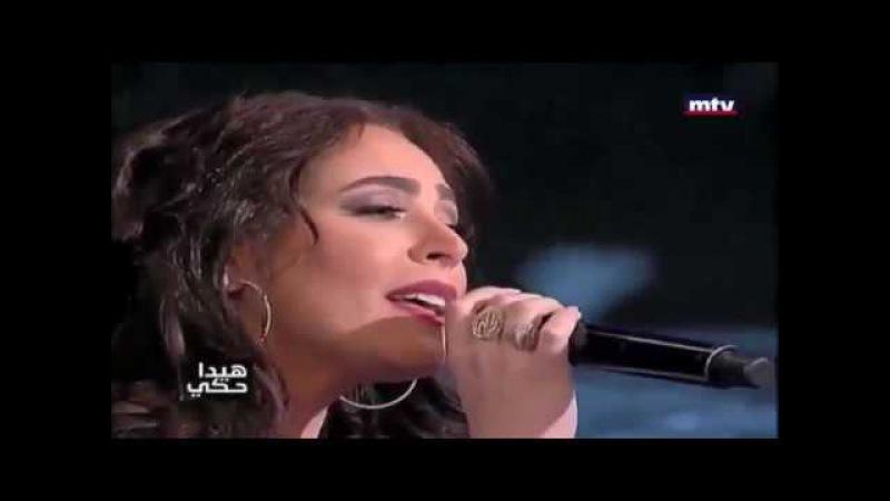 Abeer Nehme singing in Armenian Sareri hovin mernem in Lebanese TV