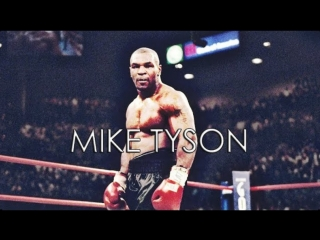 Mike tyson dont get in my way