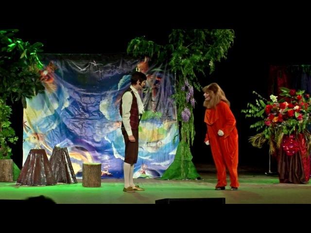 Театр ТЮз Чаплин-Холл Маленький принц