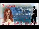 The Sims 4 Моё романтичное лето 3 серия - Русалочка в Копенгагене