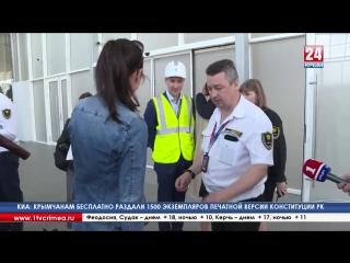 Готовность номер один. Работу нового терминала аэропорта «Симферополь» проверили 400 тестовых пассажиров Готовность номер один.
