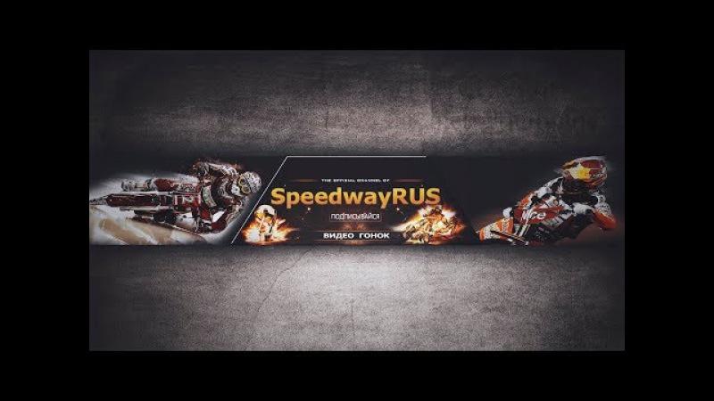 Speedway 2017 Elitserien Round 10 Indianerna Kumla VS Dackarna Malilla All Heats