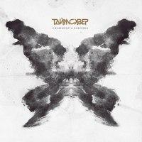 Группа [club12100205 ТАйМСКВЕР] представила свой дебютный альбом «Скафандр и бабочка»