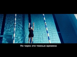 Сара Шестрем_ Я уже собиралась бросить все это - мотивация в Плавание .Спорт мот