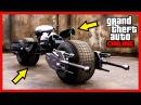GTA 5 Online БУДУЩИЙ КОНТЕНТ Бэтцикл, BMW i8, Костюм Бэтмена и другое Патч 1.42