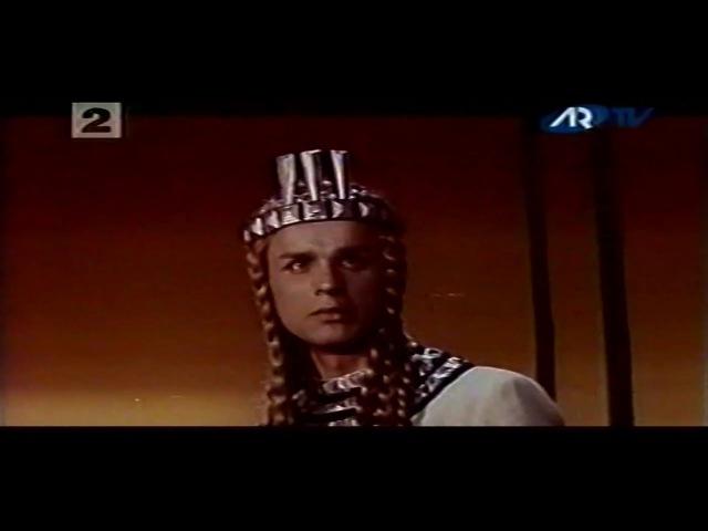 Eglė žalčių karalienė (1965) Filmas-baletas [Кинематограф Литвы]