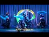 Танец живота с поями