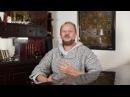 Урок 14 Алатырь камень и священный костёр Русская Школа Русского Языка Виталий Сундаков