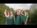 Даня Торопов- Если что я Даня