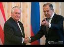 В Госдепе прокомментировали встречу Лаврова и Тиллерсона