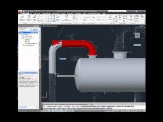 Обработка лазерного сканирования в AutoCAD Plant 3D