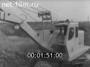 Ленинградский экскаваторный завод 1962 Leningrad excavator factory 1962
