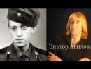 Актёры служившие в Армии