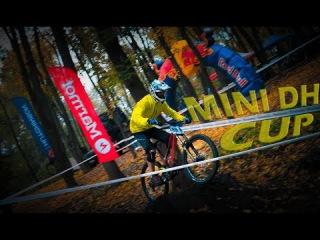 Финальный этап кубка Украины по МИНИ ДХ   MGA X-PRODUCTION   Kiev MTB   Downhill.