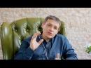Почему за молодежь идет война в духовном мире КОРОТКО О ВАЖНОМ 17 Андрей Ковал ...
