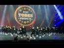 Батлы TODES-Сочи, высшая лига дети, фестиваль TODES в Воронеже, март 2017