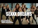Lady Gaga / Sexxx Dreams / Original Choreography