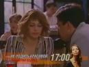 Моя прекрасная няня, Не родись красивой СТС, 2006 Анонс
