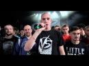 Пародия на Versus Однажды в России Рэп батл Оскорбляем друг друга в рифму батл