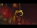 Американская История Ужасов 7 сезон 3 Серия Промо русские субтитры rus American Horror Story 7x03 Trailer Season 7 Episod