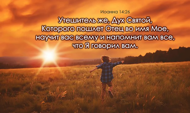 этом сперджен дух святой утешитель мой России широкий ассортимент
