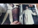 Журналы мод ГДР Sibylle 1985 PraMo 86 90
