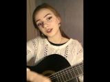 Валентин Стрыкало Фанк (cover by Vera Maurina)