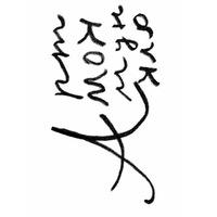 Логотип Арткоммуналка. Ерофеев и Другие