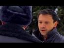 Из жизни капитана Черняева 2009, фильм 3 На кону жизнь 4 серии