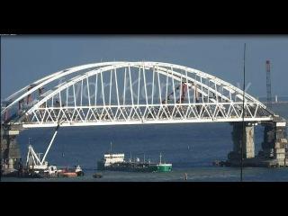 КрЫмский(декабрь 2017)мост! Пролёты,опоры со стороны Тамани! Комментарий специалистов! Рыбаки!