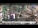 Новости на Россия 24 Число жертв землетрясения в Мексике выросло до 290 человек