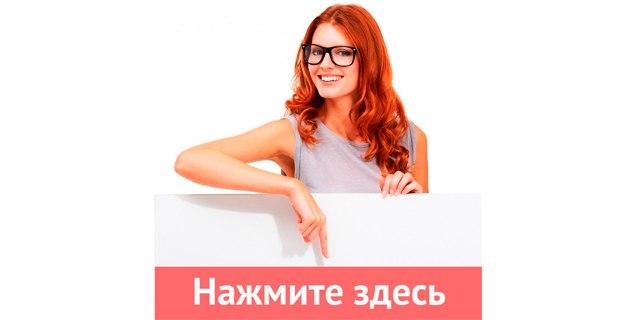 vk.cc/76gnAE