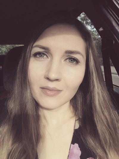 Зина Яковлева