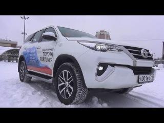 2018 Toyota Fortuner (AN160) 2.8 (1GD-FTV) AT. Престиж. Обзор.