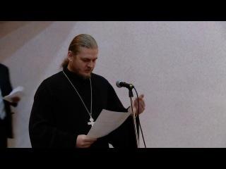 Осипову дважды указали на его неверное толкование Писания, но он так и не прислушался