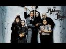 Актеры фильма Семейки Аддамс 26 лет спустя.