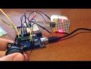 Ping pong on the LED MATRIX 8x8 Arduono