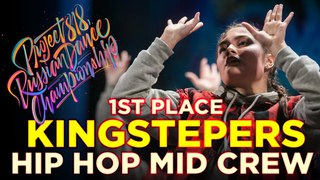 KINGSTEPERS, 1ST PLACE   HIP HOP CREW MID ★ RDC18 ★ Project818 Russian Dance Championship ★