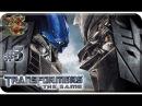 Transformers The Game 3 Внутри дамбы Гувера Прохождение на русском Без комментариев
