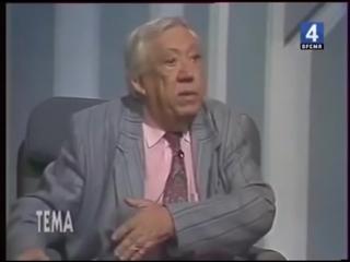 Юрий Никулин о том, как юмор на войне спас жизнь солдатам