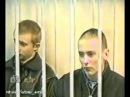 Арест архангельских наци-скинхедов в конце 1990-х годов.