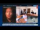 Новости на «Россия 24» • Экс-директор нижнетагильского завода, на которого пожаловались Путину, пойдет под суд