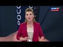 60 минут. По горячим следам 18/09/2017, Ток-шоу, HDTVRip 720p