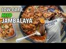Низкоуглеводный рецепт джамбалайи. Low-Carb Keto Jambalaya Recipe / Jambalaya Baja en Carbos