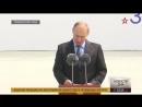 Путин принял участие в закладке судов снабжения