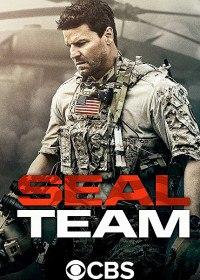 Спецназ / Seal Team (Сериал 2017)
