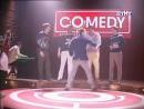 Comedy Club - Баптистская церковь - Песня про колобка возьми свет